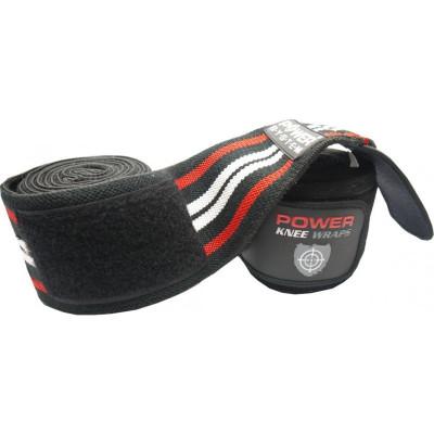 Powersystem - Bandáž na kolena 7,5x200cm Knee Wraps Pro