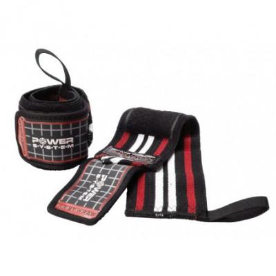 Powersystem - Bandáž na zápěstí 7,5x46cm Wrist Wraps Pro