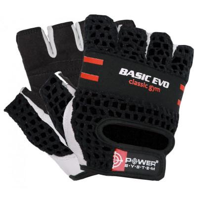 Fitness rukavice BASIC EVO